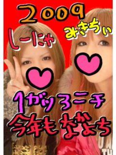 09-01-03_2.JPG