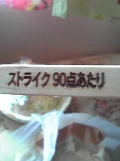 090201_1408~01.JPG